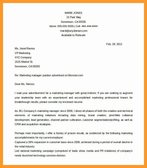 Accountant Cover Letter Sample Luxury 12 13 Accountant Cover Letter Sample Pdf