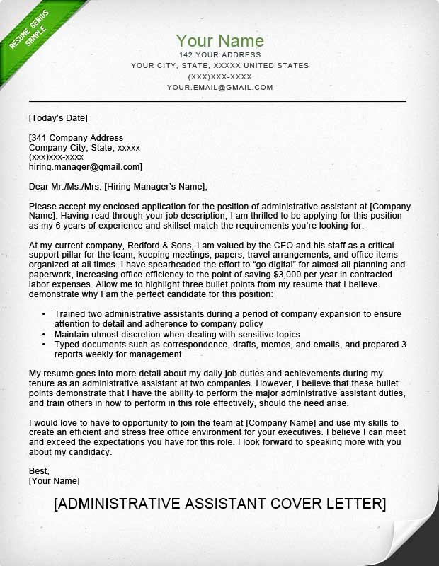 Administrative Support Cover Letter Fresh Administrative assistant & Executive assistant Cover