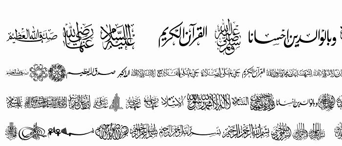 Arabic Fonts for Photoshop Beautiful Download islamic Numbers Font Absolomwaggoner S Blog