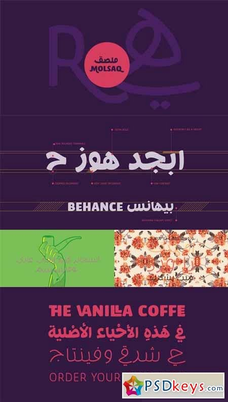 Arabic Fonts for Photoshop Beautiful Molsaq Arabic Font Family $140 Free Download Shop