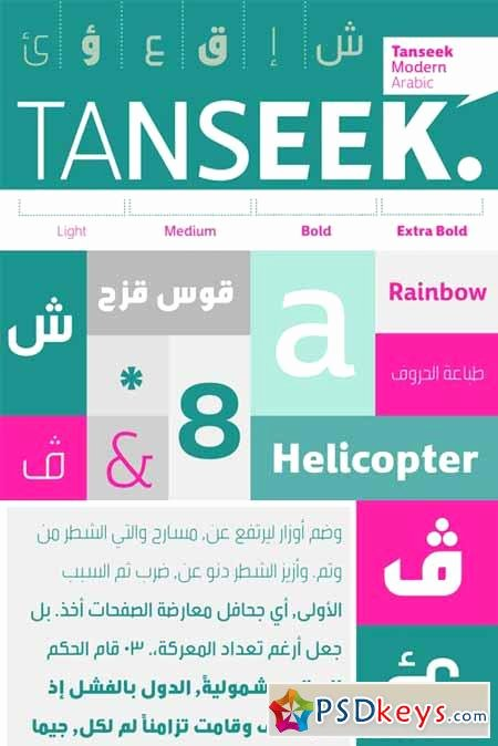 Arabic Fonts for Photoshop Best Of Tanseek Modern Arabic Font Family $700 Free Download