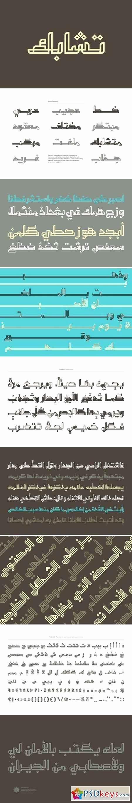 Arabic Fonts for Photoshop Inspirational Arabic Free Download Shop Vector Stock Image Via