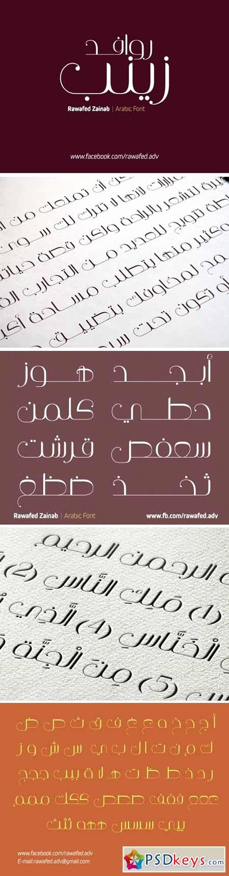 Arabic Fonts for Photoshop Inspirational Rawafed Zainab Arabic Font by Tareq Alizzy Free Download