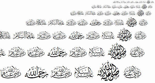 Arabic Fonts for Photoshop Luxury Font Arabic islamic Mz5ref by Rakanksa On Deviantart