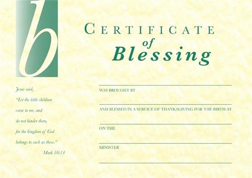 Baby Blessing Certificate Template Lovely C1253ct Certificate Of Blessing Babies Babies