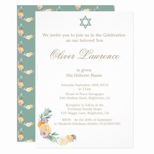 Baby Naming Ceremony Invitation Fresh Baby Naming Ceremony Hebrew Boy Invitation
