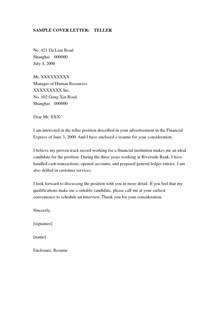 Banking Cover Letter Sample Best Of Bank Teller Cover Letter Sample