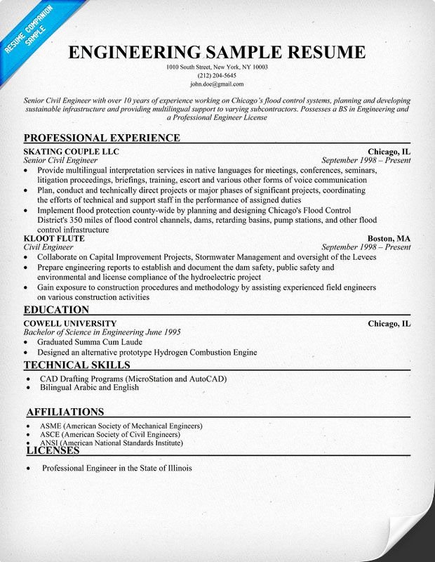Best Resume format for Engineers Elegant Engineering Sample Resume Resume Panion