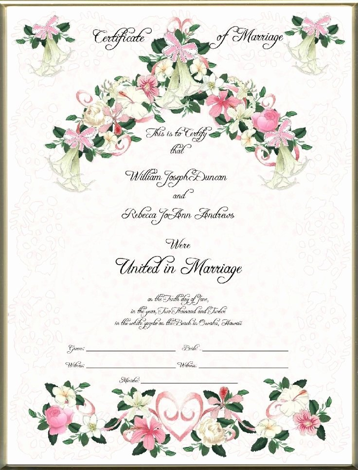 Blank Marriage Certificates Printable Fresh Keepsake Marriage Certificates