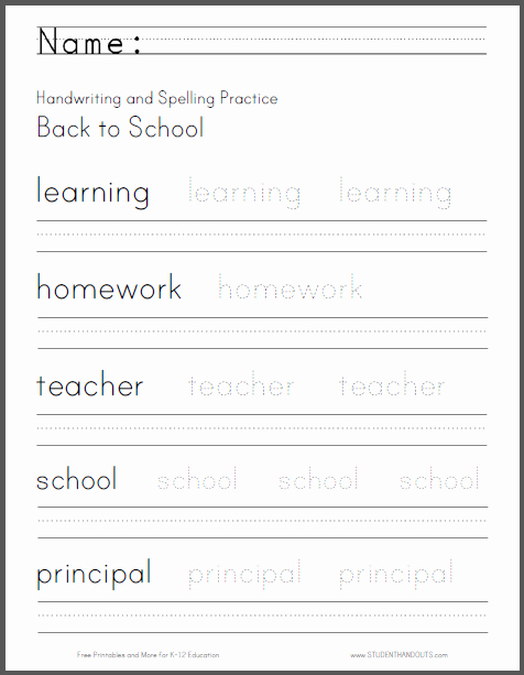 Blank Spelling Practice Worksheets Beautiful Teacher Calendars Printable