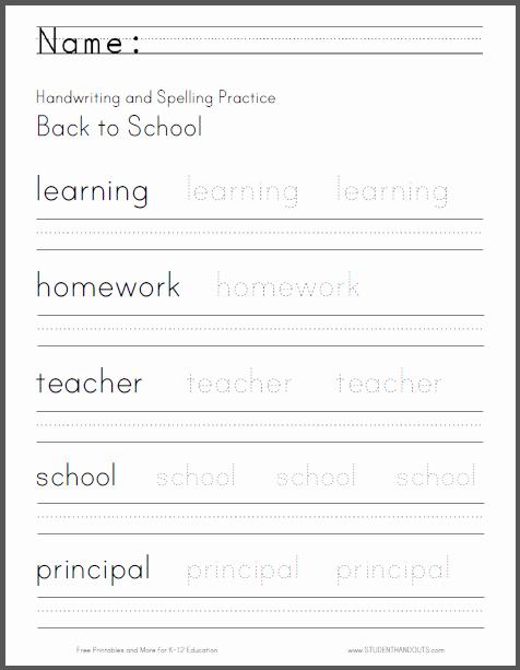 Blank Spelling Practice Worksheets Beautiful Teacher Calendars Printable