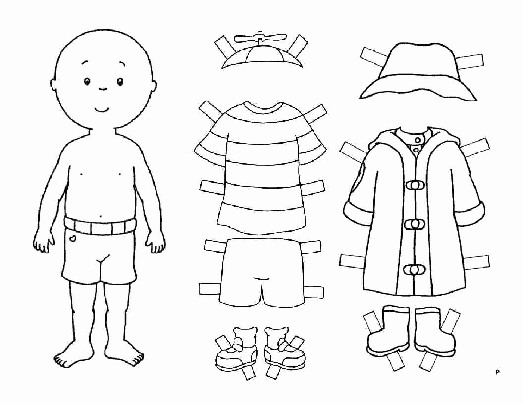 """Boy and Girl Template Fresh Beneath the Wraps """"just What I've Always Wanted"""""""