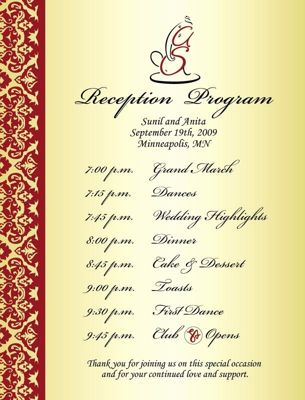 Bridal Shower Program Sample Inspirational Wedding Reception Program Sample