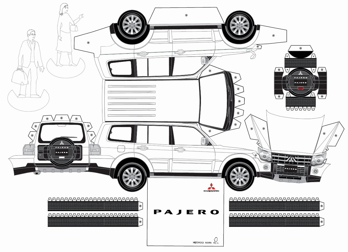 Car Cut Out Template Lovely 14 Best S Of Printable Paper Model Cars 3d Paper