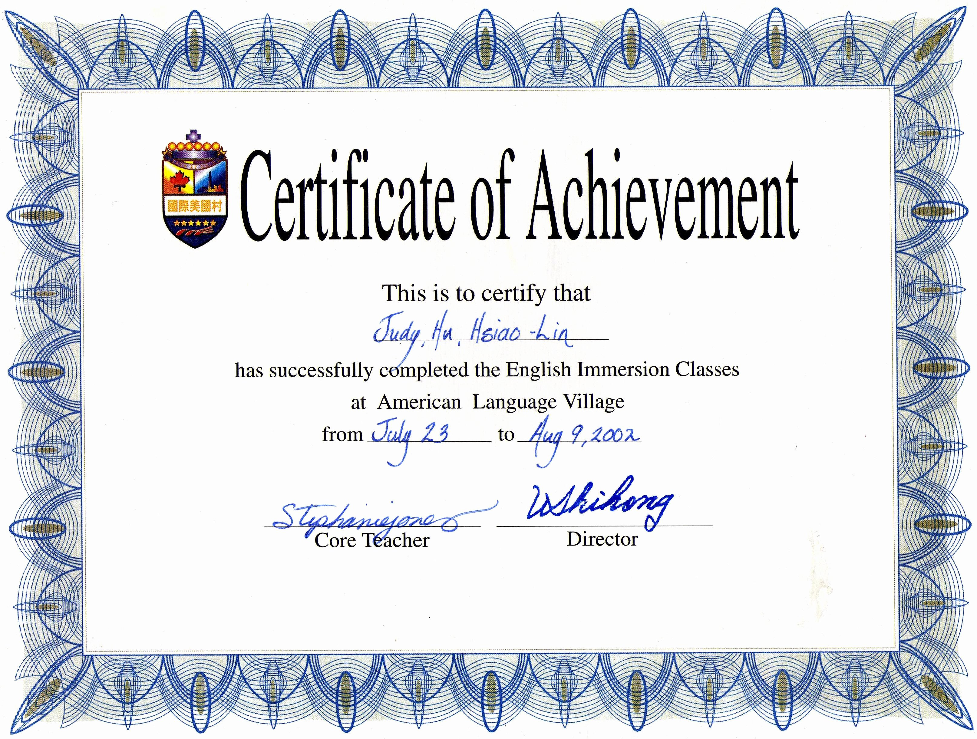 Certificate Of Achievement Fresh Certificate Of Achievement English Immersion Classes