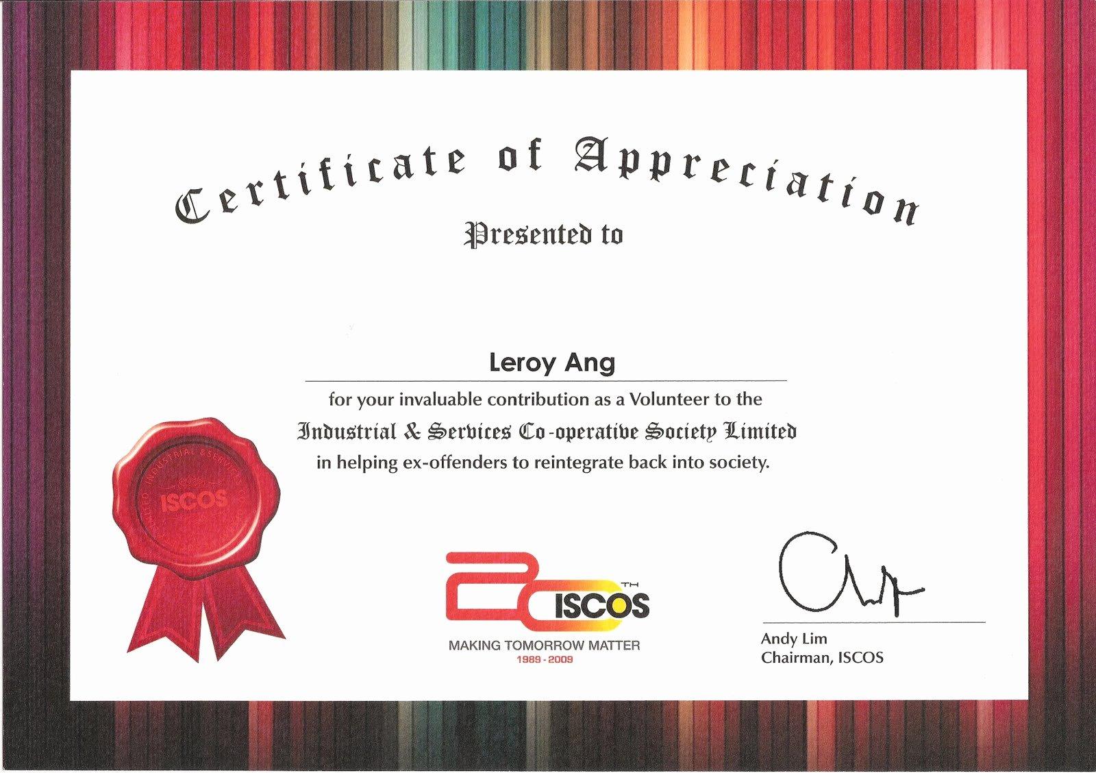 Certificate Of Appreciation for Volunteers Awesome La S B L O G iscos Certificate Of Appreciation