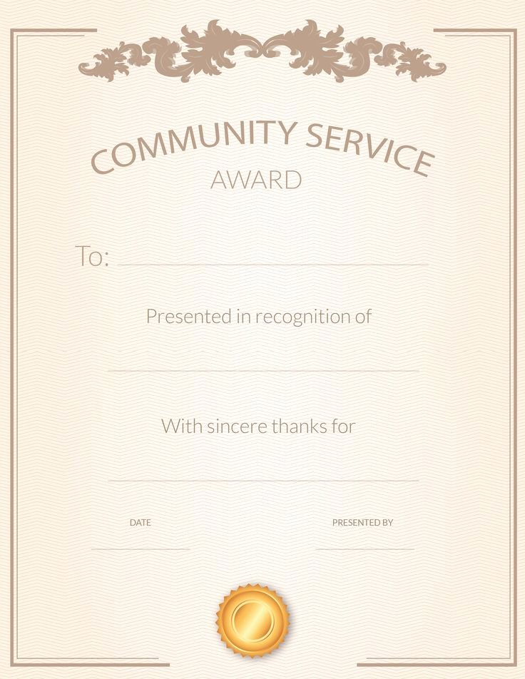Certificate Of Appreciation for Volunteers Luxury 82 Best Volunteer Appreciation Ideas Images On Pinterest