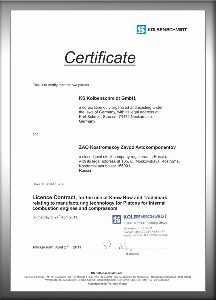Certificate Of Conformance Example Fresh Certification and Quality