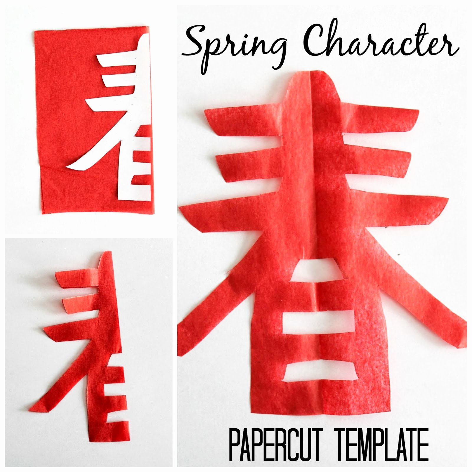 Chinese Paper Cutting Templates Best Of Marie S Pastiche Chinese Paper Cutting with Tutorial