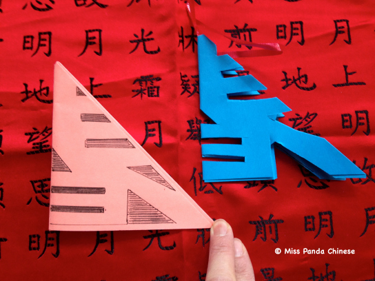 """Chinese Paper Cutting Templates New Chinese Paper Cutting Craft Printable – """"spring"""" – 春"""