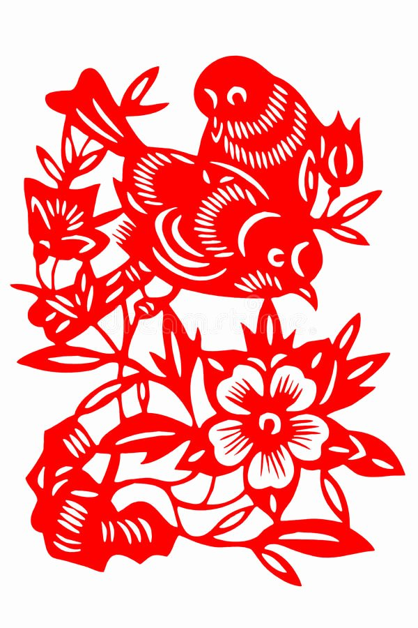 Chinese Paper Cutting Templates Unique Chinese Paper Cut Bird Royalty Free Stock Graphy