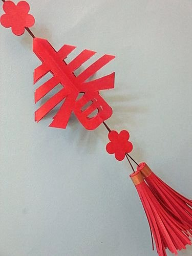 Chinese Paper Cutting Templates Unique Yr9chinesewghs2011 Spring is Here 春字剪紙手作步驟 Chinese