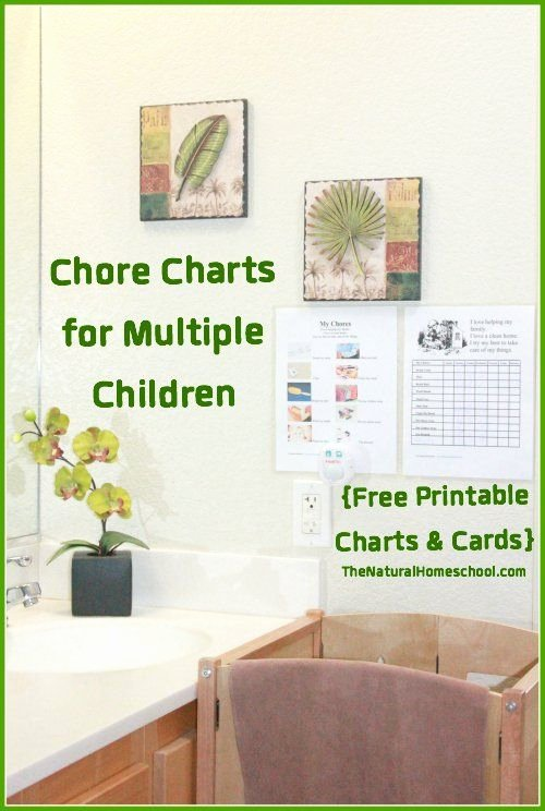 Chore Chart for Multiple Kids Fresh Chore Charts for Multiple Children Free Printable Charts