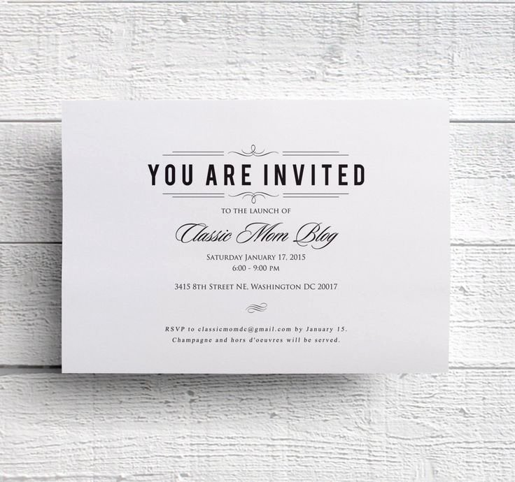 Corporate event Invitation Sample Lovely Graduation Invitation Rehearsal Dinner Invitation