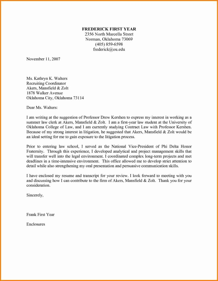 Cover Letter Examples for Promotion Unique Cover Letter for Promotion Sample Internal Position