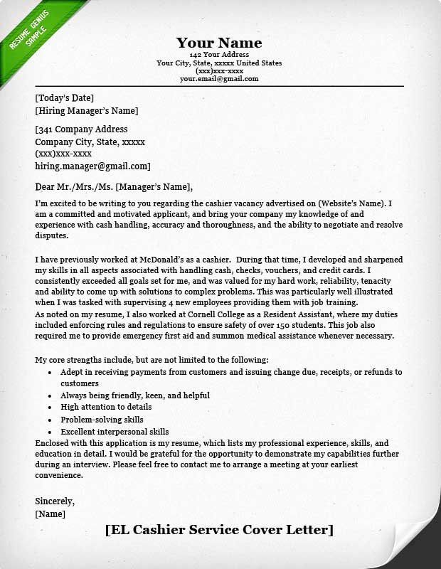Cover Letter Examples Retail Luxury Retail Cover Letter Samples