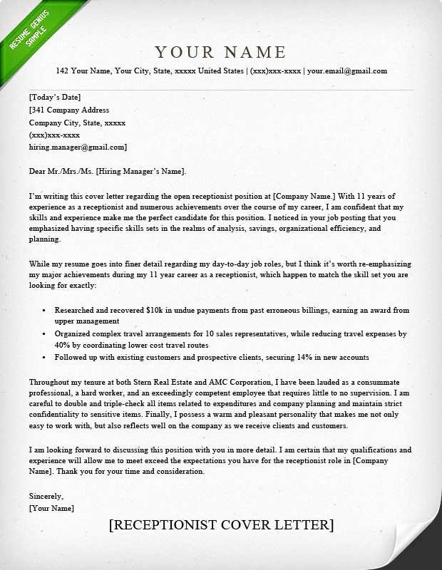 Cover Letter for A Receptionist New Receptionist Cover Letter Sample