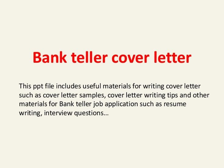 Cover Letter for Bank Awesome 12 Best Images About Interview On Pinterest