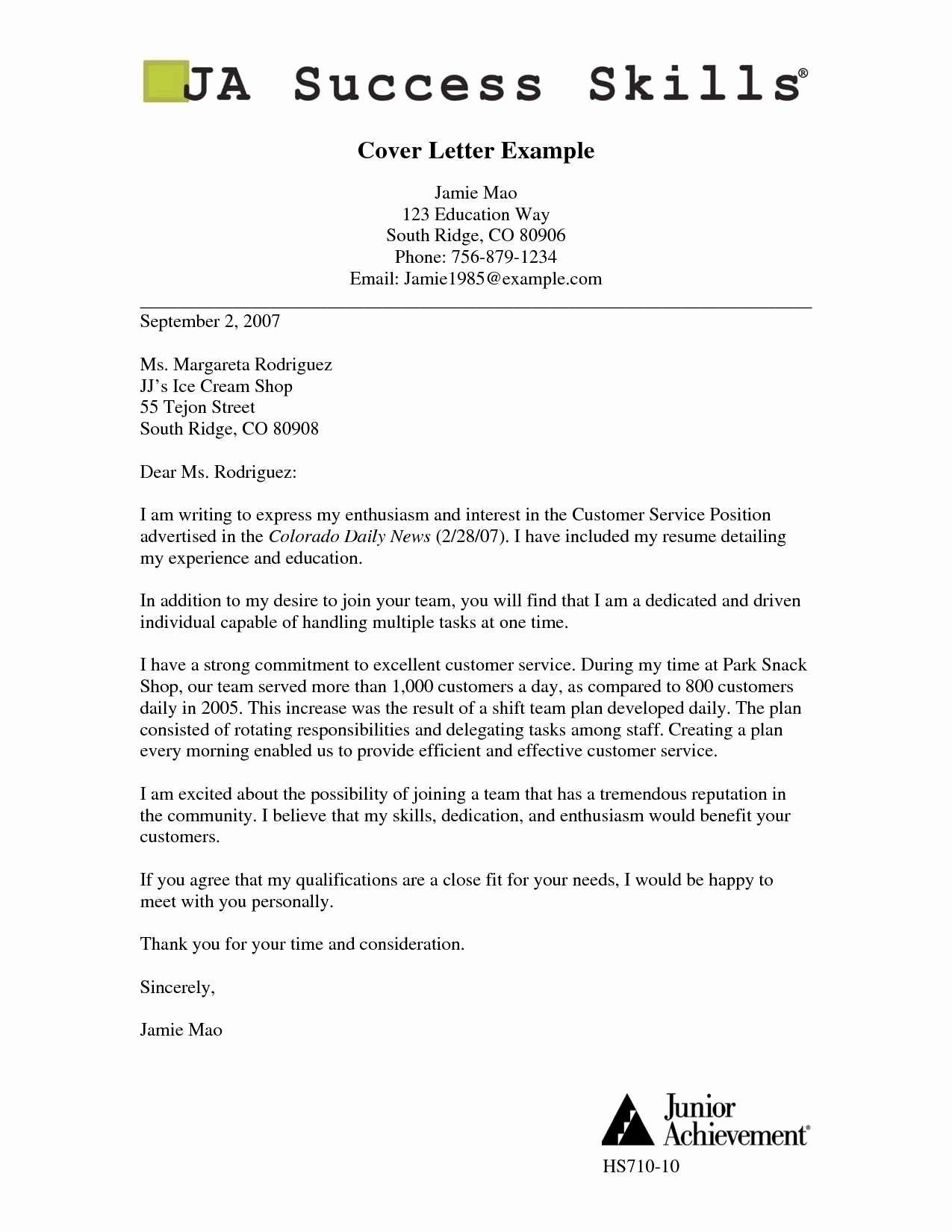 Cover Letter for Job Change Awesome 10 11 Staff Accountant Cover Letter Samples