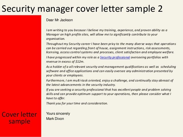 Cover Letter for Security Position Awesome Security Manager Cover Letter