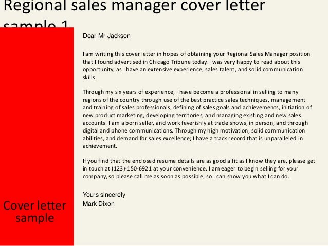 Cover Letter for Volunteer Position Luxury Regional Sales Manager Cover Letter