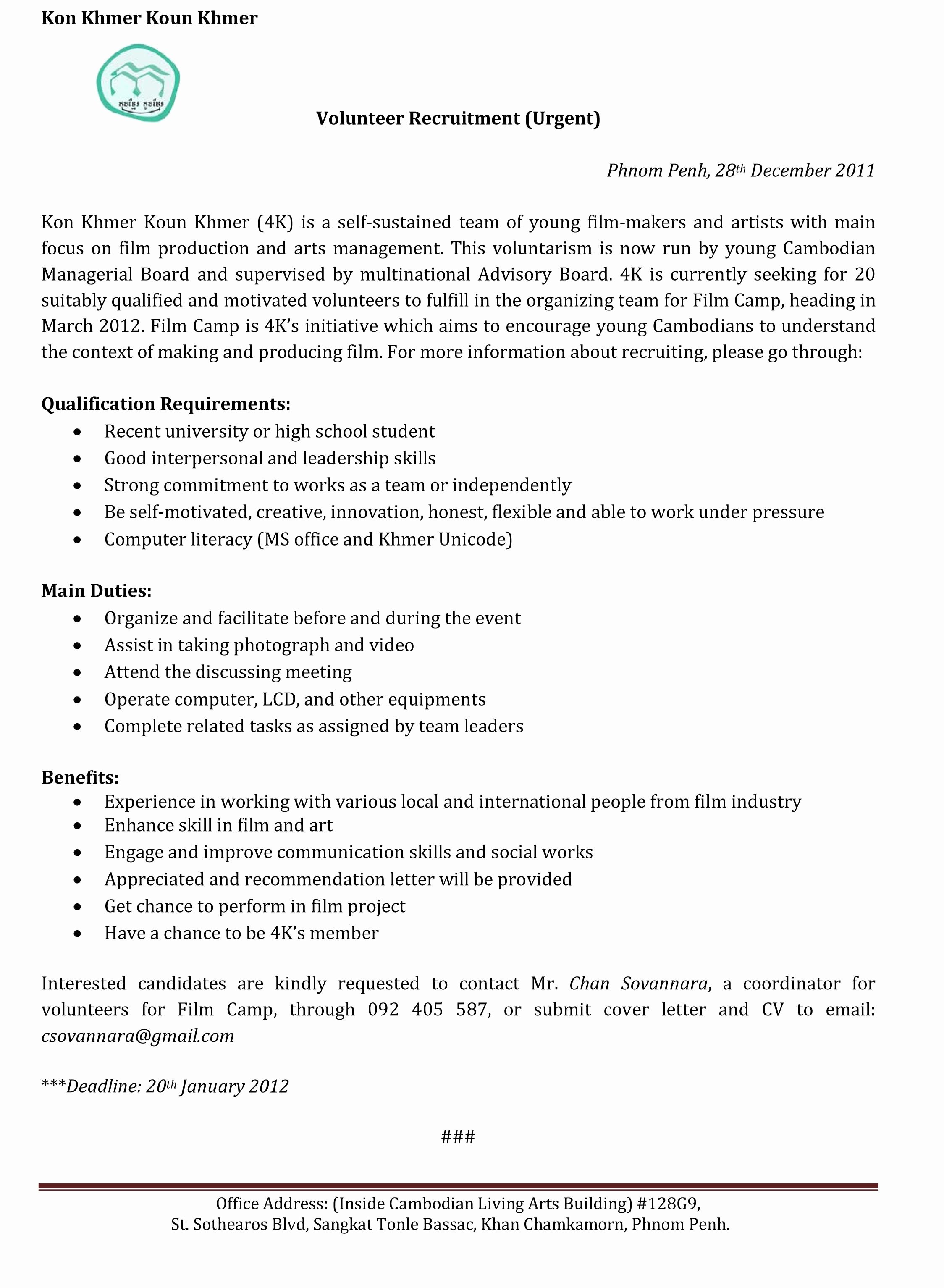 Cover Letter for Volunteer Position New Sample Application Letter for Volunteer Position