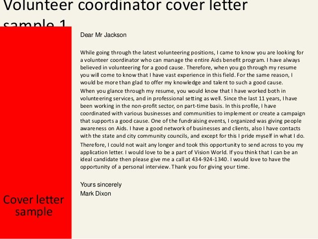 Cover Letter for Volunteer Position Unique Volunteer Coordinator Cover Letter