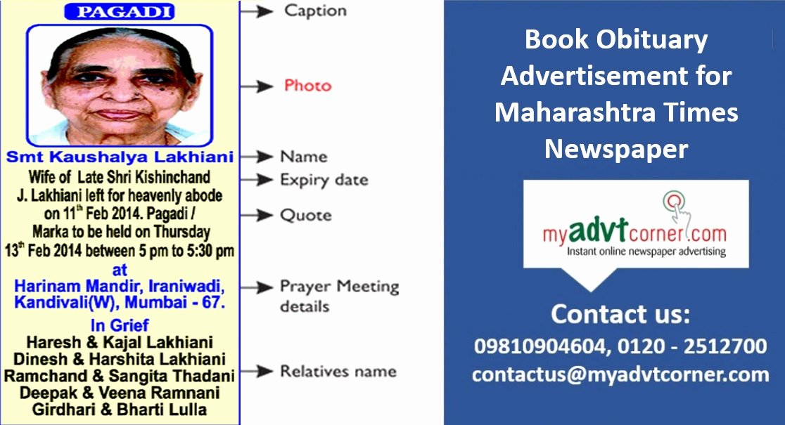 Create Obituary Online Free Lovely Make Obituary Ad Booking for Mumbai Newspapers Online