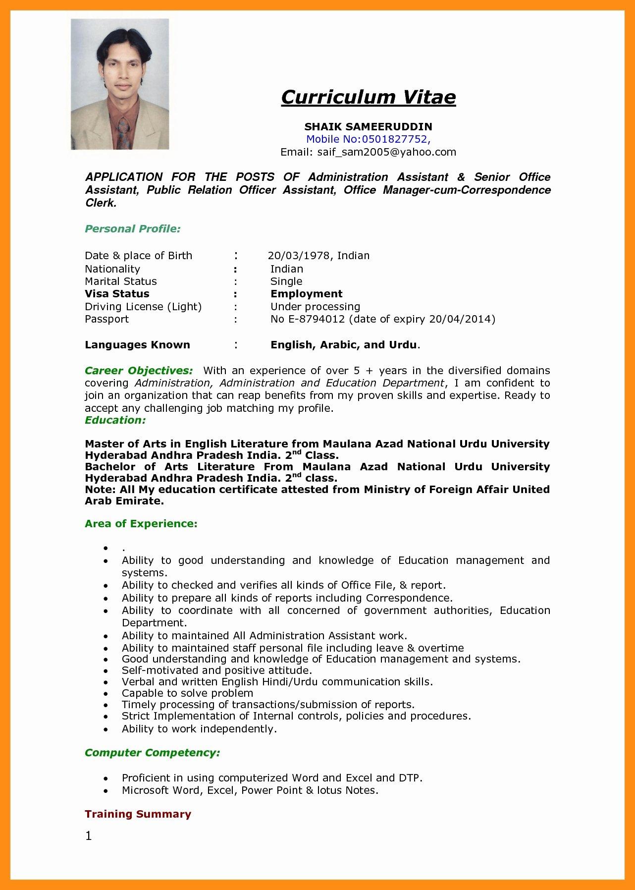 Curriculum Vitae Samples Unique Standard Cv format for Job Application