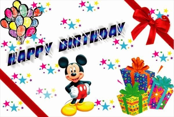 Disney Printable Birthday Cards Lovely Printable Disney Birthday Cards