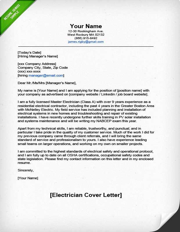 Electrical Engineering Cover Letter Sample Best Of Professional Electrician Cover Letter