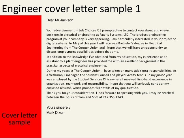Electrical Engineering Cover Letter Sample New Engineer Cover Letter