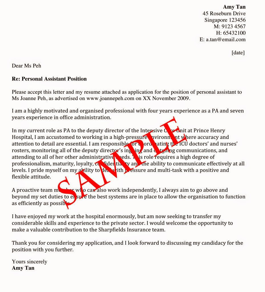 Email Cover Letter for Resume Inspirational How to Write Email Cover Letters