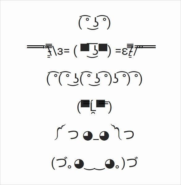 Emoji Art Copy and Paste New Copy Paste Emoji Art Hola Klonec