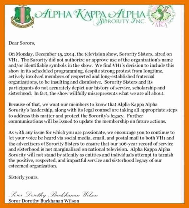 Example Of Letter Of Interest Inspirational 6 7 sorority Interest Letter