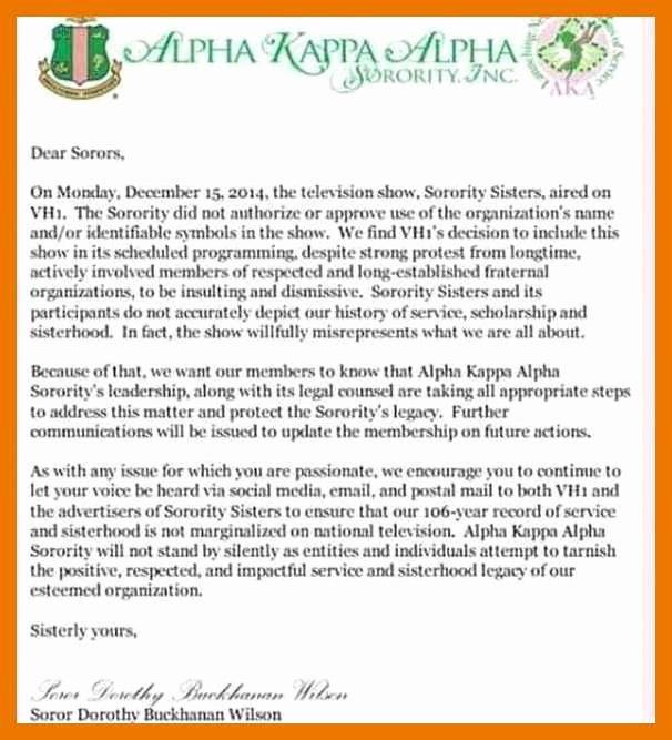 Example Of Letter Of Interest Inspirational 6 7 sorority Interest Letter