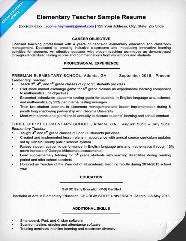 Examples Of Teaching Resumes Unique Resume Example for A Elementary Teacher
