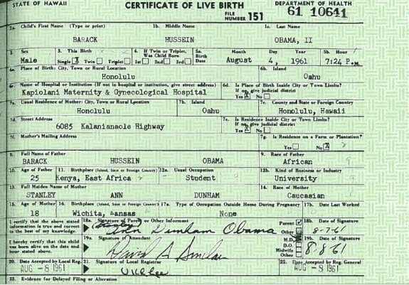 Fake Birth Certificate Template Awesome Prh A Day In the Life Fake Fake Fake Obama S