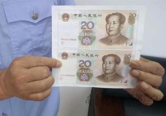 Fake Money Template Photoshop Best Of Proficient Designer Prints Millions In Fake Money China