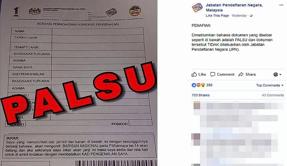 Fake Police Report form Unique Nrd Lodges Police Report Over Fake Viral form — the True Net